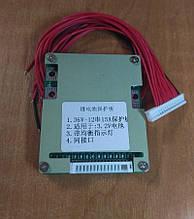 12s 3,2V 15A BMS (38V), плата защиты/балансир 12х3,2В LiFePo4 аккумуляторов