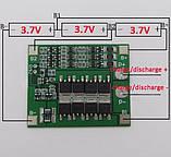 3s 3,7 V 25A BMS (12,6 V) плата захисту/балансир 3х3,7В Li-ion акумуляторів, фото 2