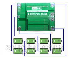 4s 3,7 (14,8)V 40A Li-ion BMS, плата защиты/балансир 4х3,7В литий ионных/полимерных аккумуляторов