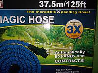 Шланг поливочный Xhose (Икс хоз) 37,5 метров оптом