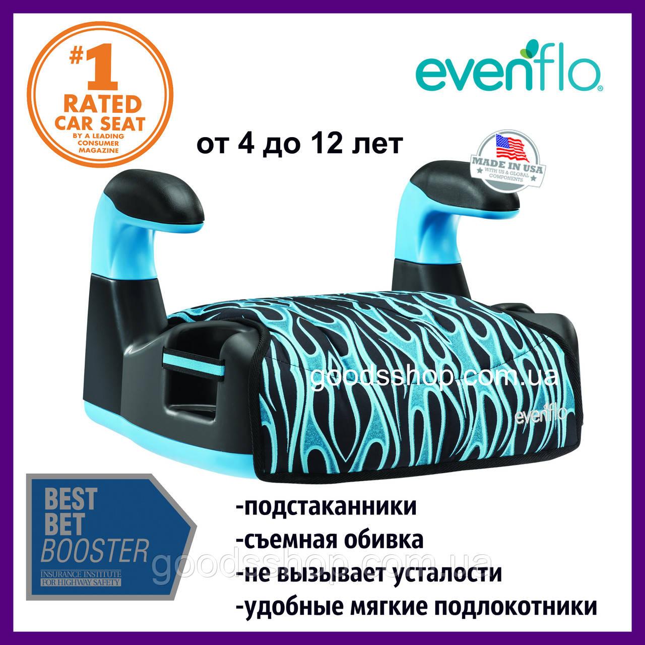 Автокрісла Evenflo детское автокресло сидения бустер Amp Flames группа 2/3 18 до 45 кг купить