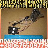 ⭐⭐⭐⭐⭐ Датчик уровня топлива ВАЗ-2123 (лектробензонасос 21236-1139009) (производство  Пекар)  ДУТ-К3