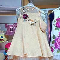 Платье на выпускной в сад с сумочкой