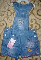 Комбинезон джинсовый с шортами с круглым вырезом 4-6 лет