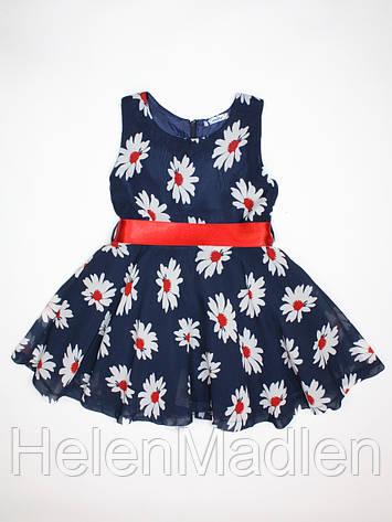 Платье Camilla синее Италия 13055