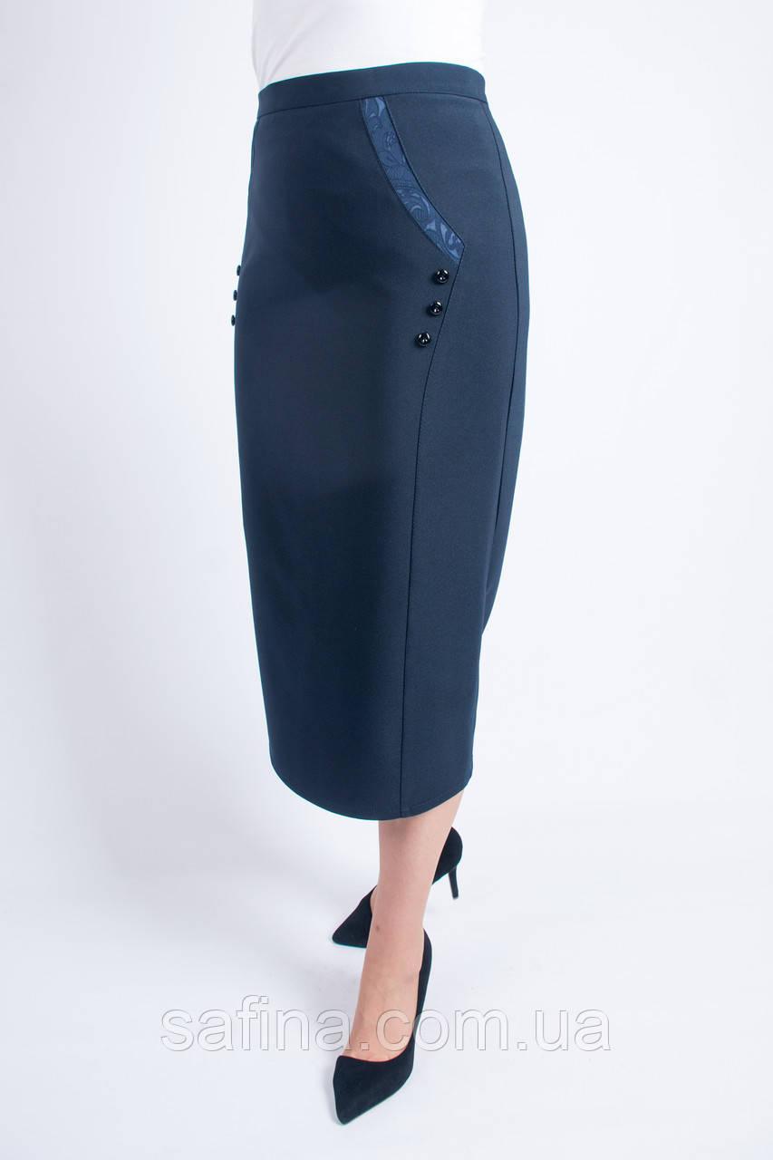 Длинная синяя прямая юбка до 70р.
