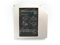 DVD-карман для HDD 2.5 дюйма, SATA - SATA, 12,7 мм, TRY Caddy Optibay с переключателем режимов алюминиевый новый