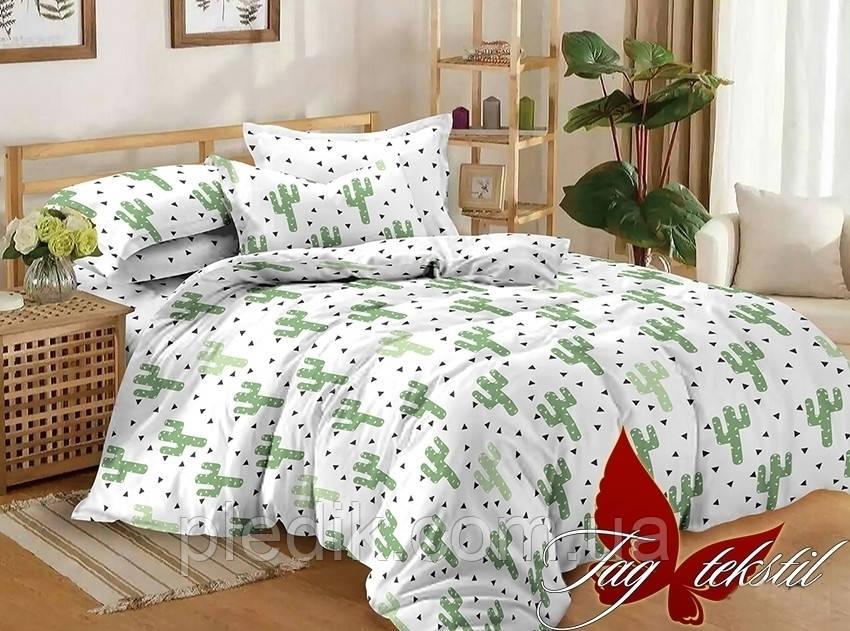 Комплект постельного белья сатин 180х220 TAG S301