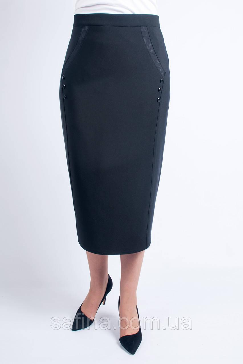 Длинная черная юбка до 70р.