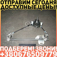 ⭐⭐⭐⭐⭐ Стеклоподъемник ВАЗ 2110, 2111, 2112 задний левый (производство  ДААЗ)  21100-620401100