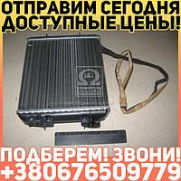 ⭐⭐⭐⭐⭐ Радиатор отопителя ВАЗ 2105 (Дорожная Карта)  2105-8101060