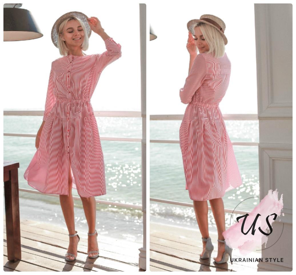 Женское коттоновое летнее платье в полоску. 4 цвета!