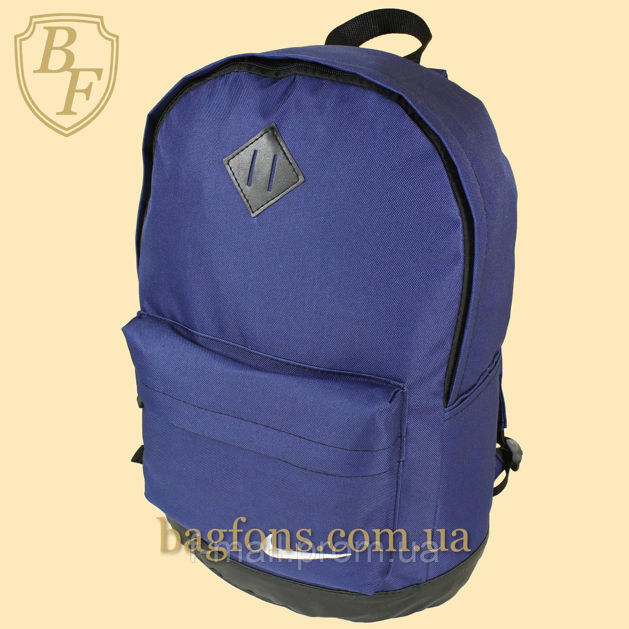 Спортивный рюкзак Nike синий