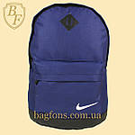 Спортивный рюкзак Nike синий, фото 2
