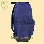 Спортивный рюкзак Nike синий, фото 4