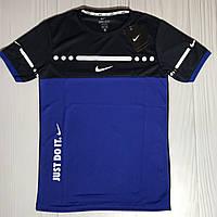 Мужская футболка Nike Just do it, фото 1