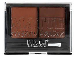 Тени DoDo Matte eyebrow powder для бровей ( 2 цв ) Палитрой №1,2,3,4 - Большие | 007BP