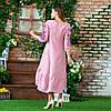 """Платья с цветочным орнаментом """"Британи"""", фото 2"""