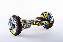 Гироборд Smart Balance Galant PRO 10,5 дюймів - Хіп-хоп