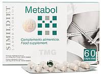 Капсулы Метабол сдвинуть вес, активизировать метаболизм,уменьшения аппетита и тяги к углеводной пище