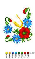 """Набор для вышивки нитками """"Полевые цветы"""". А5-087"""