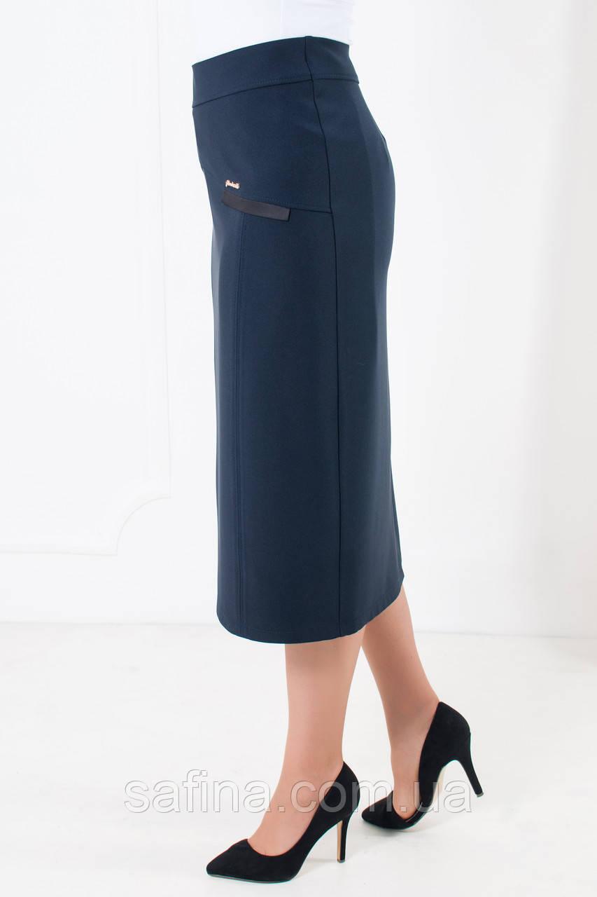 Синяя прямая юбка больших размеров 56