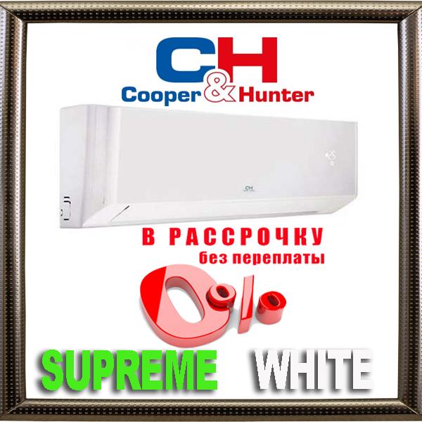 Кондиционер Сooper&Hunter CH-S09FTXAM2S-WP до 25 кв.м. инверторный до -30С Серия SUPREME (WHITE)