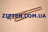 Тэн для бойлера Atlantic CWH 1500W (медь,D=48mm,L=280mm)