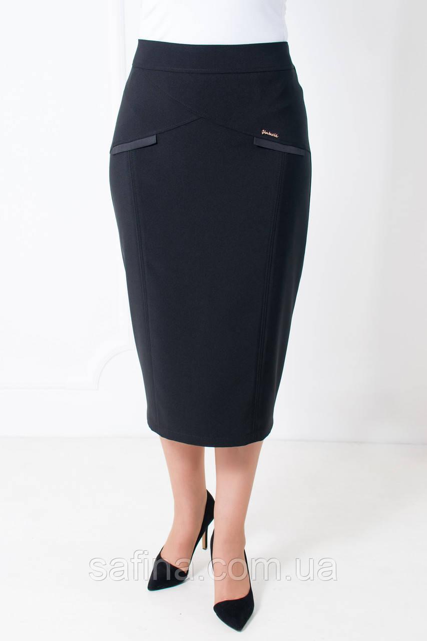 Прямая узкая юбка больших размеров
