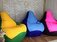 Кресло Мешок, бескаркасное кресло Груша ХЛ, цветной