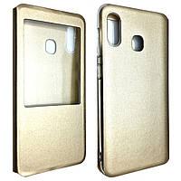 Чехол-книжка DK-Case силикон кожа для Samsung A20/A30 (gold)