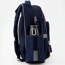 Рюкзак школьный Kite Education 513 BC BC19-513S ранец  рюкзак школьный hfytw ranec, фото 3