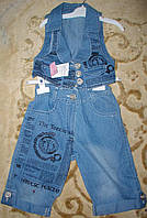 Костюм джинсовый бриджи+жилетка 5-8 лет
