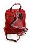 Рюкзак из натуральной кожи женский катана, фото 2