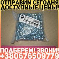 ⭐⭐⭐⭐⭐ Пресс-масленка М10х1х90 угловая <ДК>  DK-0003
