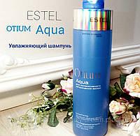 Шампунь для интенсивного увлажнения волос ESTEL OTIUM Aqua,1000 мл