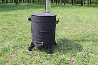 """Печка под казан """"Казбек-2"""" (17л, 22л, 30л)"""