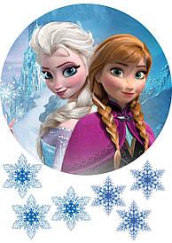 Холодне серце (frozen) 3