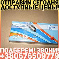⭐⭐⭐⭐⭐ Лампа 24V 4W BA9S (Квант)