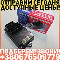 ⭐⭐⭐⭐⭐ Коммутатор бесконтактный ГАЗ, УАЗ, ПАЗ 12В 10А (производство  РелКом)  13.3734 (13.3774-01)