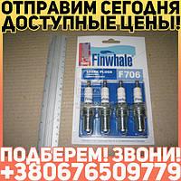 ⭐⭐⭐⭐⭐ Свеча зажигания ГАЗ с двигатель ЗМЗ 406 и модификации (комплект 4 шт) (производство  FINWHALE)  F706