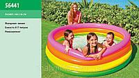 Детский надувной бассейн Интекс Радуга 168*46 см