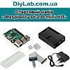 Стартовий набір Raspberry Pi « Raspberry Pi 2 B mini KIT»