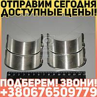 ⭐⭐⭐⭐⭐ Вкладыши шатунные Р2 Д 21 АО20-1 (пр-во ЗПС, г.Тамбов)
