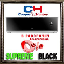Кондиционер Сooper&Hunter CH-S09FTXAM2S-BL до 25 кв.м. Серия SUPREME (BLACK) инверторный до -30С