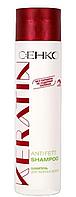 С:ЕНКО KERATIN Шампунь для жирных волос с кератином, 250 мл