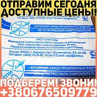 ⭐⭐⭐⭐⭐ Распылитель МТЗ 100 (5х0,32) Д-245,12,9-260 (производство  АЗПИ, г.Барнаул)  171.1112110-01