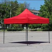 Шатёр уличный 3*3 метра раздвижной усиленный с регулятором высоты и куполом прорезиненная ткань