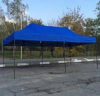Шатёр уличный 3*6 метра раздвижной усиленный с регулятором высоты и куполом прорезиненная ткань