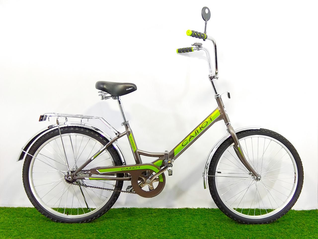 """Складной велосипед """"Салют 2409"""" 24"""""""